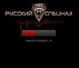 """Онлайн игра """"Русский спецназ"""""""