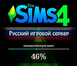 "Онлайн игра ""Sims 4"""
