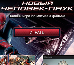 "Онлайн игра ""человек паук"""