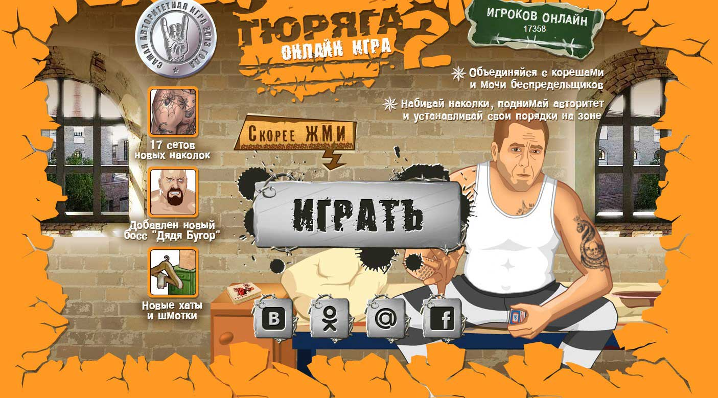 Мини игры poker online game